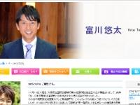 ※イメージ画像:テレビ朝日 アナウンサーズ 富川悠太より