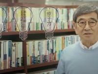 石坂浩二が出演する電気事業連合会CM(公式サイトより)