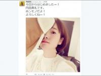 内田真礼のTwitter(@maaya_taso)より。