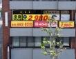 MOMI横浜関内店のプレスリリース画像