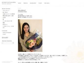 北川景子公式ブログより