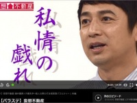 AbemaTV『妄想不動産』より