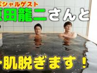 ※画像は月野帯人のツイッターアカウント『@tsukino_taito』より