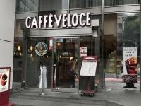 ベローチェ渋谷2丁目店