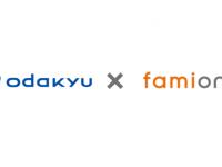 株式会社ファミワンのプレスリリース画像