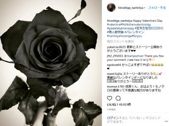 インスタグラム:成宮寛貴(@hiroshige_narimiya3)より