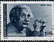 アインシュタインの残した有名な「神の手紙」がオークションに出品される。天才物理学者の考える神とは?