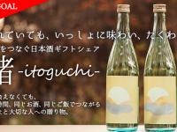 醸鹿 KamoshiKaのプレスリリース画像