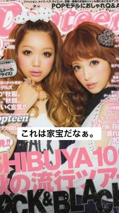 http://image.dailynewsonline.jp/media/c/f/cfcb7478274c53b11237fe43013ce83ffacc5332_w=666_h=329_t=r_hs=a9369cb7aaa899536419cea290aedd24.jpeg