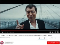 YouTube日産自動車株式会社チャンネルより