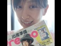 『熊田曜子オフィシャルブログ』より。