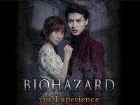 舞台『BIOHAZARD THE Experience』公式サイトより。