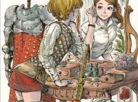 『戦う姫、働く少女』(堀之内出版)