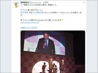 厚生労働省依存症への理解促進事業公式Twitter(@izonshonavi)より