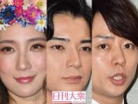 ファーストサマーウイカ、松本潤、櫻井翔(嵐)