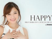 石川梨華オフィシャルブログ「Happy」Powered by Amebaより