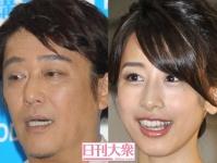 (左から)坂上忍、加藤綾子