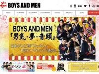 「BOYS AND MEN」公式サイトより