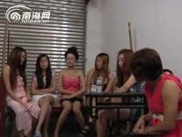 海南省の置屋で客を待つ未成年売春婦たち