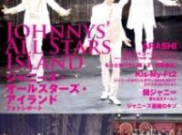 「J-GENERATION」2017年4月号(鹿砦社)
