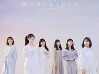 CD売り上げより外仕事優先?乃木坂46を「結成10年」でトップアイドルにした戦略とは!?