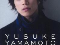 「YUSUKE YAMAMOTO STYLE BOOK 」より