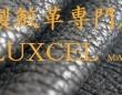 株式会社LUXCELのプレスリリース画像