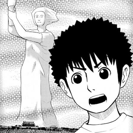 中国人漫画家が語るSEALDsの後継団体誕生 (C)孫向文/大洋図書