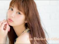 ※イメージ画像:「新川優愛オフィシャルブログ」より
