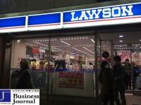 ローソンの店舗(撮影=編集部)
