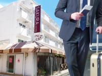 有限会社サクラホテルのプレスリリース画像