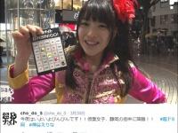 ※イメージ画像:SBSテレビ『『超ドSナイト アイドルBINBIN!GO!』公式Twitterより