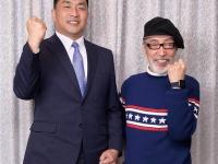 テリー伊藤×山本昌