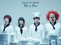 ニューシングル「Hey Ho」より