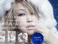 「Mika Nakashima official website」より
