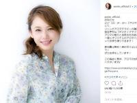 ソニン公式Instagramより