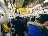 通勤通学で難聴に?(depositphotos.com)