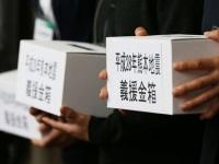 熊本地震への義援金募金の様子(伊藤真吾/アフロスポーツ)