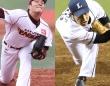 日米野球の名場面をプレイバック