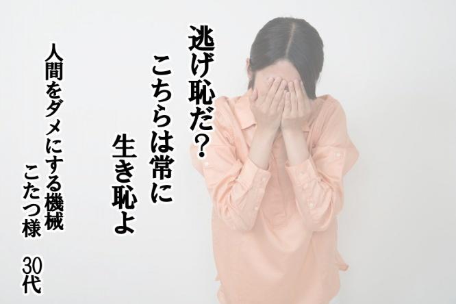 オタクたちの悲哀の句が大集結! 「オタク川柳大賞」が悲しくも吹き出す