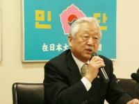 民団の呂健二団長