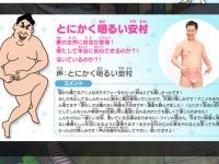『映画クレヨンしんちゃん 爆睡!ユメミーワールド大突撃』公式サイトより。