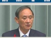 改造内閣を発表する菅官房長官(首相官邸HPより)