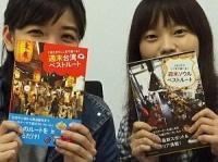 「omo!」の後藤涼子さん(左)と土田理奈さん