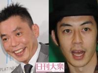 太田光(爆笑問題)、西野亮廣(キングコング)