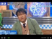 AbemaTV公式サイトより