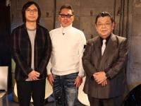『強KOWAMOTE面2』より、ふかわりょう(左)、KEI氏、須田慎一郎氏 (C)日活・チャンネル NECO