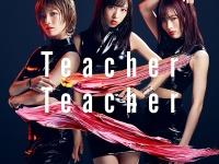 ※画像はAKB48『52nd Single「Teacher Teacher」<Type A>通常盤』より