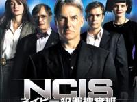 『NCIS ネイビー犯罪捜査班 シーズン1 <トク選BOX>』