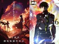左:『文豪ストレイドッグス』、右:『魔法科高校の劣等生』、各アニメ公式サイトより
